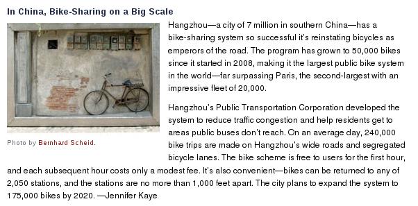 Cidade chinesa com negócio milhonário de alugel de bicicletas