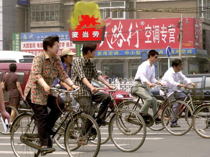Resultado de imagem para bicicletas chinesas