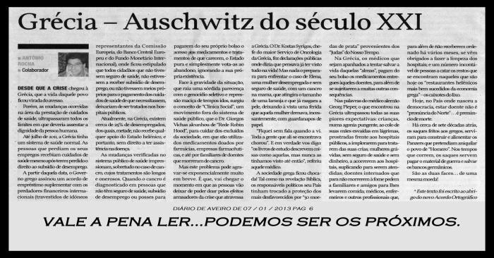 Auschwitz  no século XXI é a Grécia nas mãos do FMI