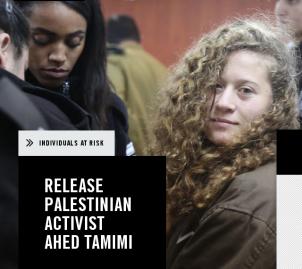 Uma sociedade que prende crianças, Ahed Tamimi é uma adolescente de 16 anos e vibra na luta pelos direitos do seu povo - o povo palestino, é este o seu crime.